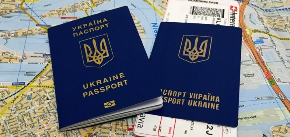 Біометричний закордонний паспорт і віза