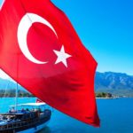 Турецький прапор
